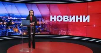 Итоговый выпуск новостей за 21:00: Вспышка сибирской язвы. Свидетельство Дронова по делу ДТП