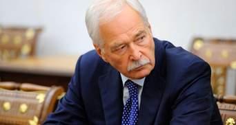 Міна була американська, – у РФ відзначились цинічною заявою щодо загибелі дітей в Горлівці