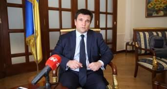 Коли вишлють угорського консула: заява МЗС