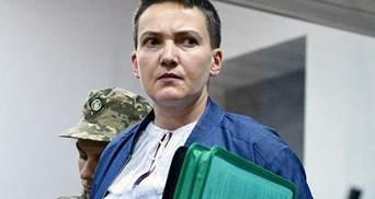 Суд арештував частину квартири Савченко, – сестра нардепа
