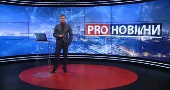 Випуск новин за 19:00: Замовні мітинги від Януковича-молодшого. Фейкова спілка учасників АТО