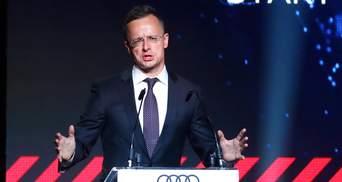 Консул у Береговому нічого поганого не зробив, – глава МЗС Угорщини відзначився новою заявою