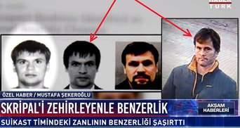 Турецькі ЗМІ впізнали в підозрюваному в отруєнні Скрипаля резонансного кілера