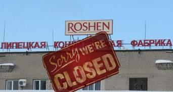 Відомий журналіст підтвердив, що фабрика Roshen у Росії не працює: фото