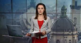 Выпуск новостей за 14:00: Выдворение венгерского консула. Скандал под Киевсоветом