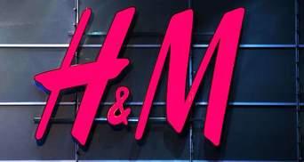 Бренд H&M  випустив особливу спідню білизну для жінок