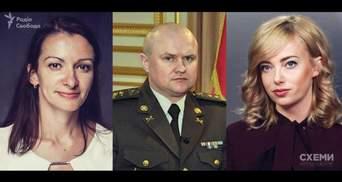 """Доступ к данным Седлецкой и Бердинских: кого привлекла ГПУ, чтобы """"выйти"""" на журналисток"""