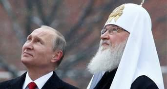 Московская церковь потеряла монополию не только в Украине, – эксперт