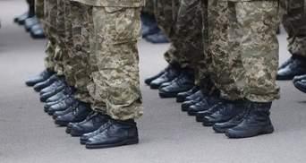 Скільки офіцерів запасу призвуть на військову службу у листопаді
