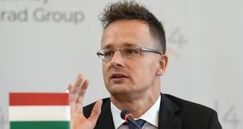 Скандал з угорськими паспортами: голова МЗС Угорщини зустрінеться з послом США