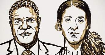 Нобелівська премія миру-2018: комітет назвав лауреатів