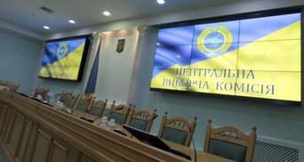 Новые члены ЦИК приняли присягу