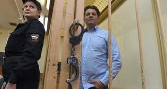 Приговор незаконно осужденному в России Сущенко обжалуют в Европейском суде