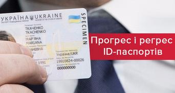 Трудности владельцев ID-карт: проблемы и их решение