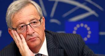 Існує загроза війни: Юнкер закликав прискорити включення Балканських країн до ЄС