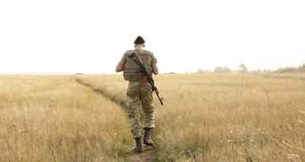 Небезпечна територія: у Міноборони показали мінні поля на Донбасі