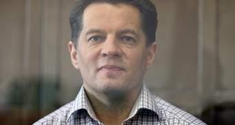 Романа Сущенко этапировали в колонию