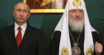 РПЦ дограється, і в Росії з'явиться інша церква, – експерт
