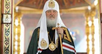 Автокефалия для Украины: глава РПЦ Кирилл сделал новое громкое заявление