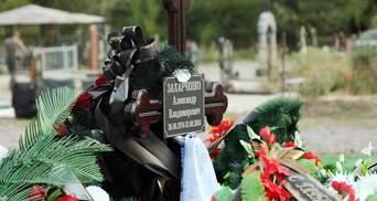 На могилі Захарченка у Донецьку з'явилася дивна споруда: промовисте фото