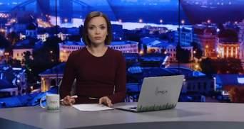 Выпуск новостей за 22:00: Лишение иммунитета. Вражеские снайперы в Марьинке