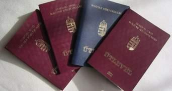 """Более 300 чиновников Закарпатья с паспортами Венгрии загремели в базу """"Миротворца"""""""