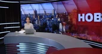 Випуск новин за 10:00: Евакуація у зоні вибухів біля Ічні. Закриття транспортного сполучення