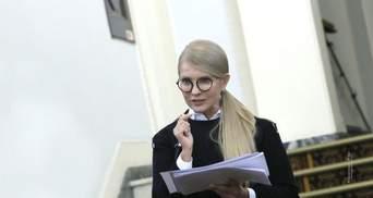 Вибухи поблизу Ічні свідчать про неспроможність влади захистити країну, – Юлія Тимошенко