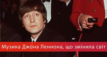 39 років з дня смерті Джона Леннона: хіти The Beatles, які ми пам'ятаємо досі