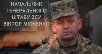 Генштаб не реагировал на обращения работников склада в Ичне, – Тымчук
