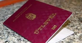 У сотен закарпатских депутатов и чиновников проверят наличие венгерских паспортов