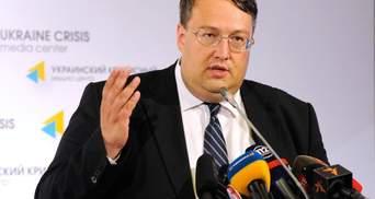 На складах на Черниговщине взрывается стратегический запас дефицитных боеприпасов, – Геращенко