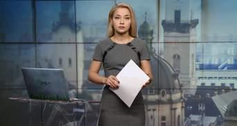 Выпуск новостей за 14:00: Пресс-конференция Генштаба. Ситуация на фронте