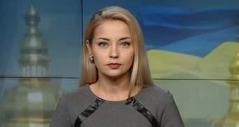 Випуск новин за 16:00: Засідання ДСНС щодо вибухів у Ічні. Аварія у Чернівцях