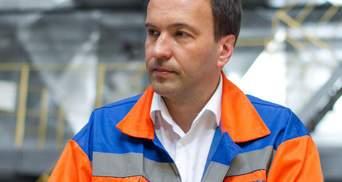 """Киянам повернуть гарячу воду: Київ домігся підписання мирової угоди з """"Нафтогазом"""""""