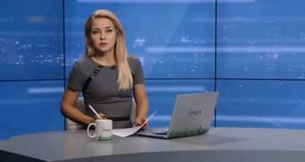 Випуск новин за 18:00: Гасіння пожежі на Чернігівщині. Головна версія вибухів