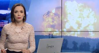 Выпуск новостей за 22:00 Жизнь Балаклеи после взрывов. Второй Грушник