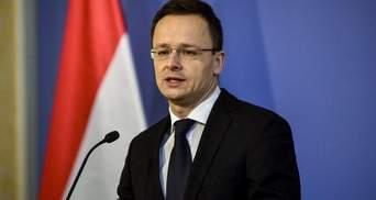 """За """"Миротворцем"""" и """"кампанией ненависти"""" против венгров стоит Порошенко, – Сийярто"""