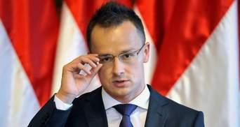 """""""Українська політика сягнула дна"""": Угорщина погрожує Києву скаргою у НАТО та США"""