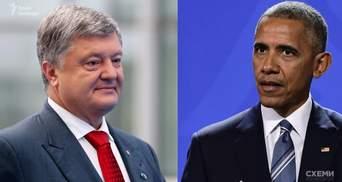 В Администрации Президента не знают, куда делись подарки Порошенко от Белого дома