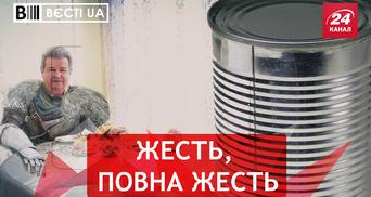 Вести. UA. Формула счастья Поплавского. Скрепы благочестивого Вадима