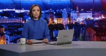 Випуск новин за 19:00: Звільнення Полторака з військової служби. Викиди в Армянську
