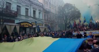 В Киеве начался многотысячный марш УПА: красноречивые фото и видео