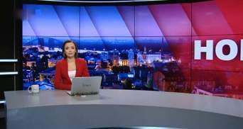Випуск новин за 19:00: Святкування Дня захисника в Україні. Тітушки під Києво-Печерською лаврою