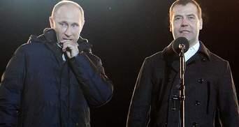 Больова точка Росії: що може наблизити її кінець