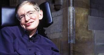 Заповіт і передбачення геніального фізика: виходить остання книга Стівена Хокінга