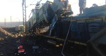 Зіткнення локомотивів у Кривому Розі: стали відомі причини трагедії