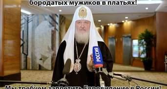 Кіріл Розкольников і Церква 404: нестримна реакція соцмереж на рішення РПЦ у Мінську