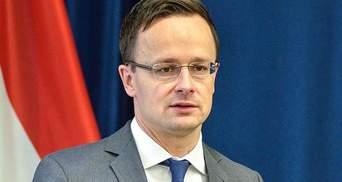 Отношения Венгрии и Украины: Сийярто сделал неожиданное заявление