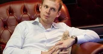 В Швейцарии арестовали имущество Курченко